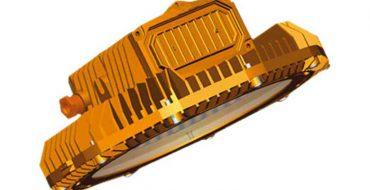 Explosieveilige LED schijnwerper P4